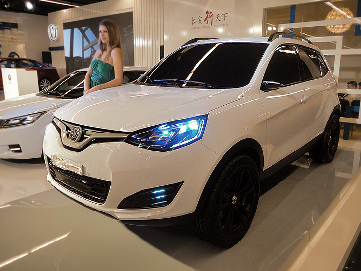Changan SUV Concept